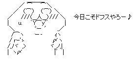 d0072677_18593448.jpg