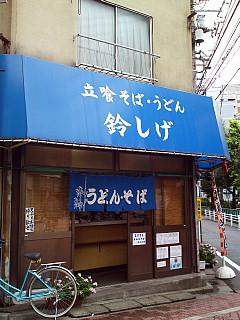 b0081979_1247445.jpg