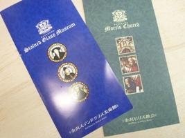 金沢モリス教会、そして教室_f0008680_22225931.jpg