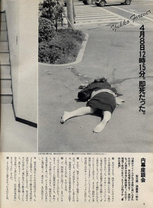なぜか脚をうpしたくなった女の子が集まるスレ 61 [無断転載禁止]©bbspink.comxvideo>1本 YouTube動画>9本 ->画像>766枚
