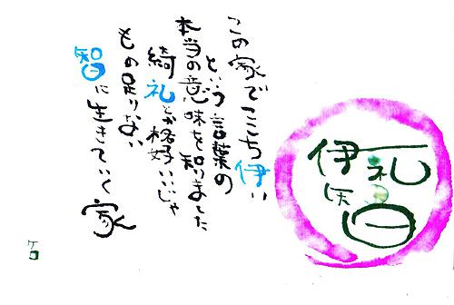 b0014003_10405573.jpg