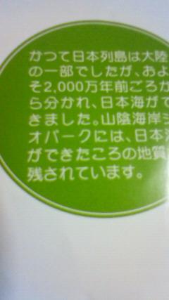 a0094104_19221013.jpg