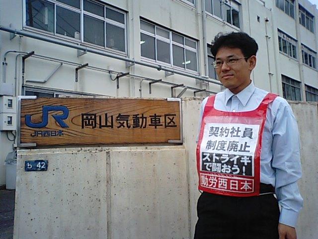 10月13日朝ビラ_d0155415_1211138.jpg