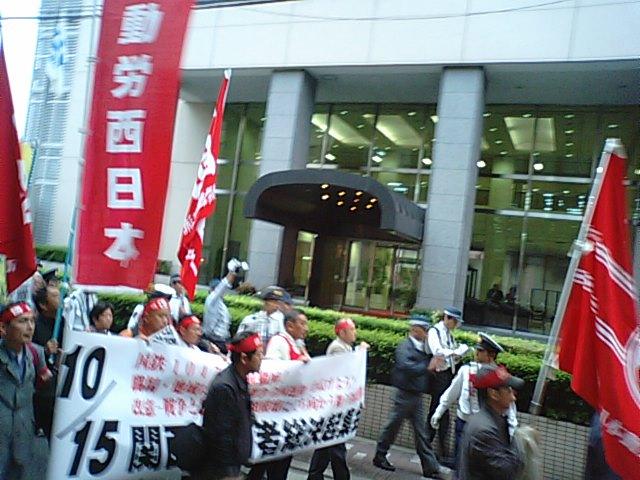 10・15関西労働者総決起集会に参加しました_d0155415_2332114.jpg