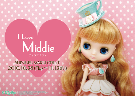 「I love Middie!」展に出品します(^^)_e0147421_8504879.jpg