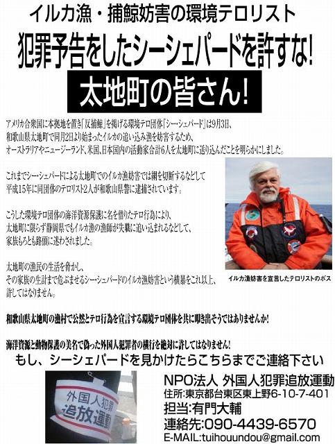 ☆管理人より☆_a0065225_16273281.jpg