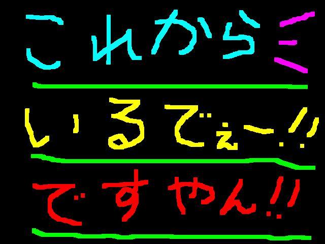 f0056935_18273511.jpg