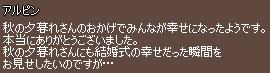 f0191443_21432772.jpg