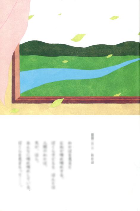 平成23年度版 小学校三年生国語教科書_b0136144_6332285.jpg