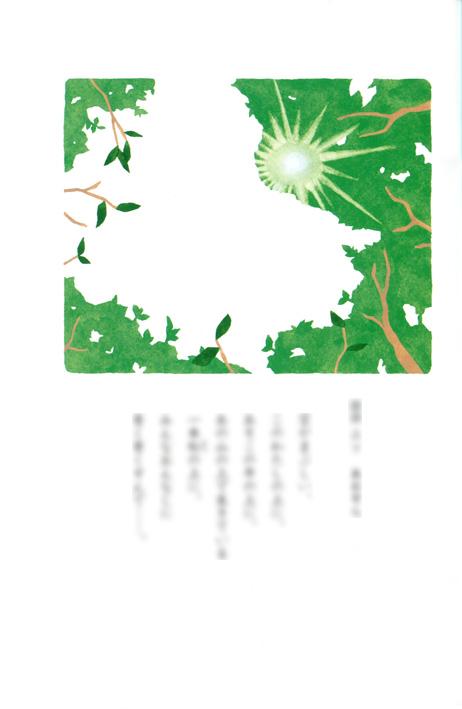 平成23年度版 小学校三年生国語教科書_b0136144_634074.jpg