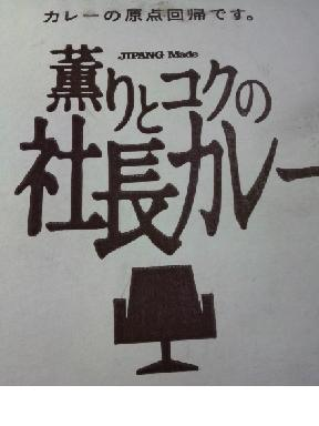 f0073848_1603045.jpg