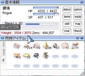 c0082952_2231477.jpg
