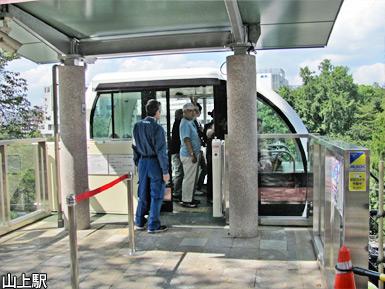 """飛鳥山公園モノレール (あすかパークレール """"アスカルゴ"""")_c0167961_2104535.jpg"""