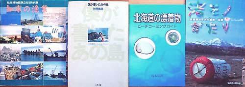 c0057167_1515750.jpg