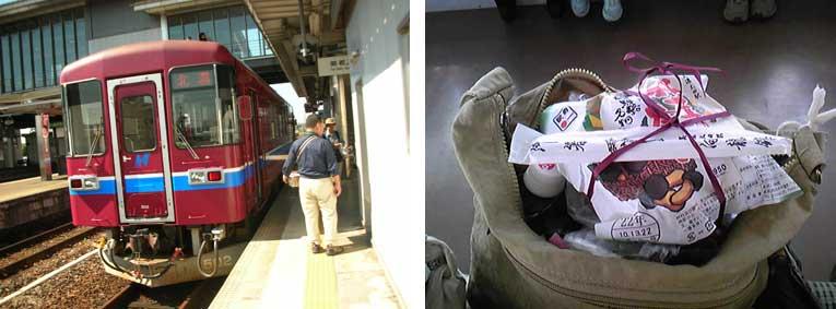 みどりの会 平成浮世旅 鉄道記念切符の旅_e0090670_21441723.jpg