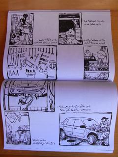 "\""Colour me, Draw me, Tell me Beirut\""_b0141474_14212623.jpg"