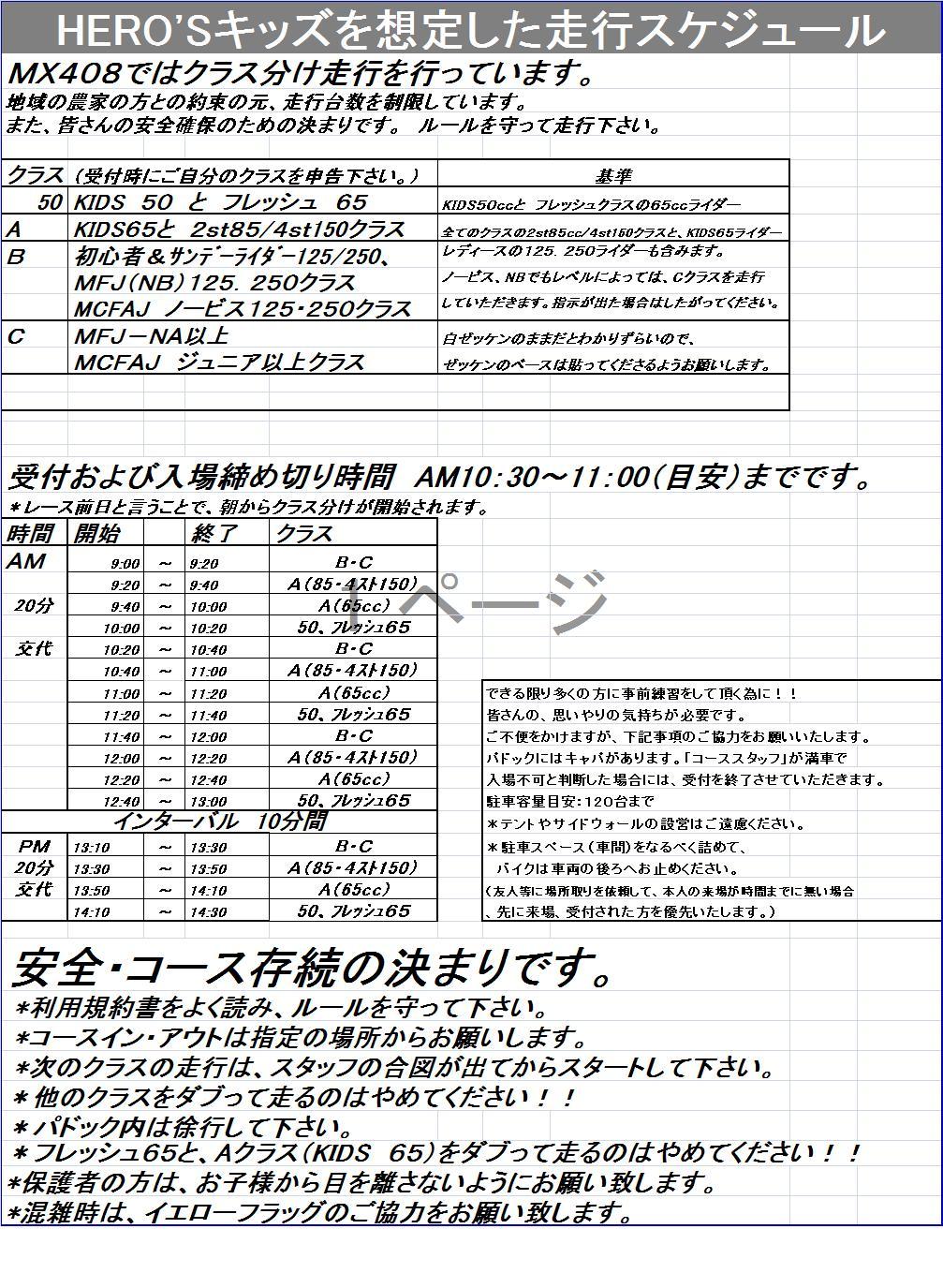 f0158379_1642885.jpg
