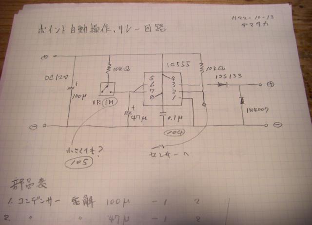 b0135282_6543663.jpg