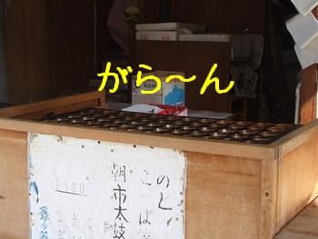 b0033186_1657797.jpg