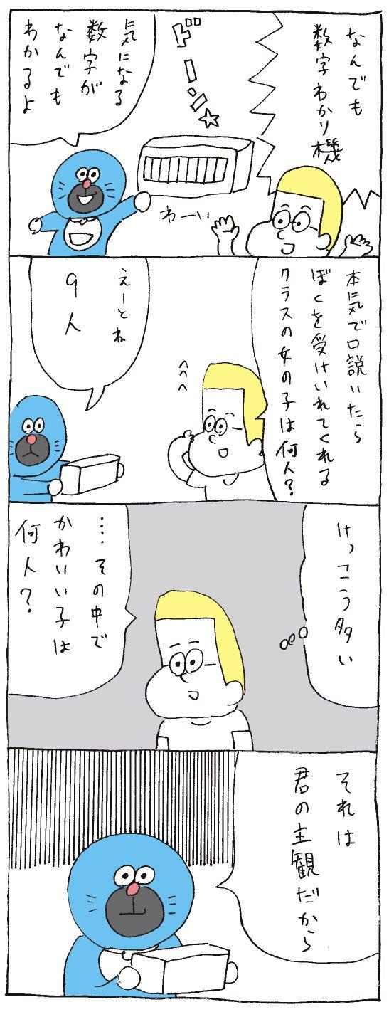 c0193497_09749.jpg