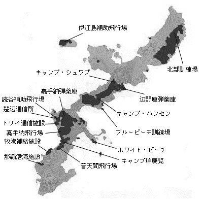 沖縄知事選と「辺野古を考える」プレイベント_e0105099_18155725.jpg