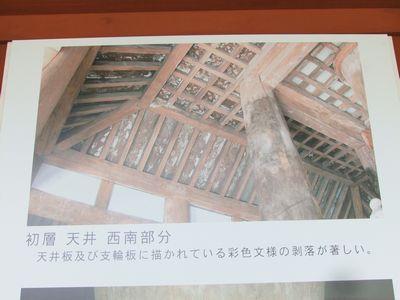 f0120102_5393198.jpg