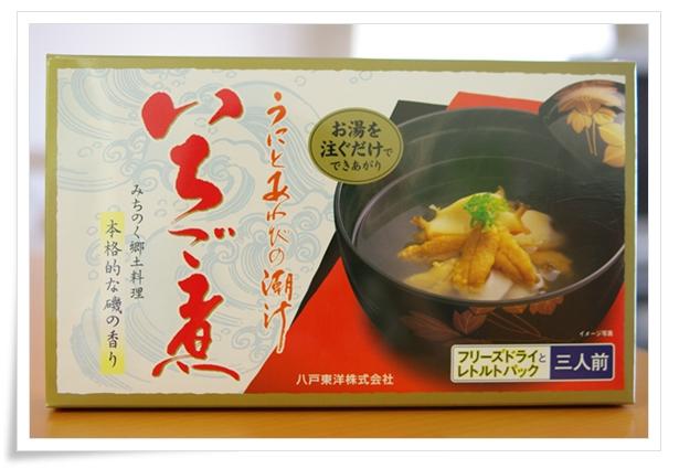 いちご煮ご飯 _f0179404_2150368.jpg