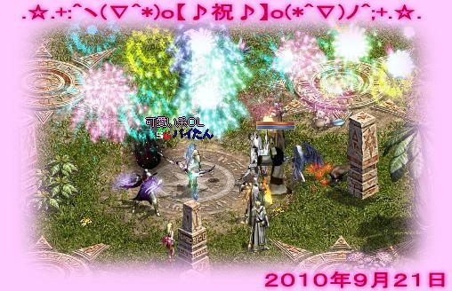 f0072010_1712557.jpg