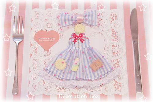 Teat or Treat !!! ☆I Doll West Vol.11☆ _e0140811_17322412.jpg