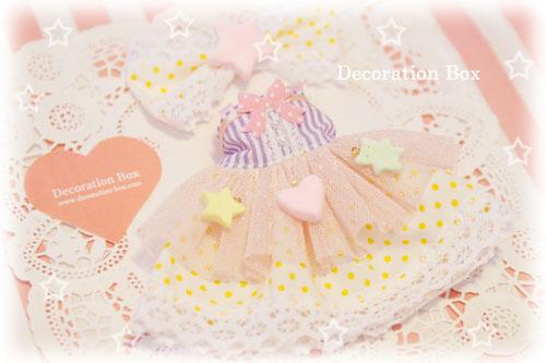 Teat or Treat !!! ☆I Doll West Vol.11☆ _e0140811_17324485.jpg