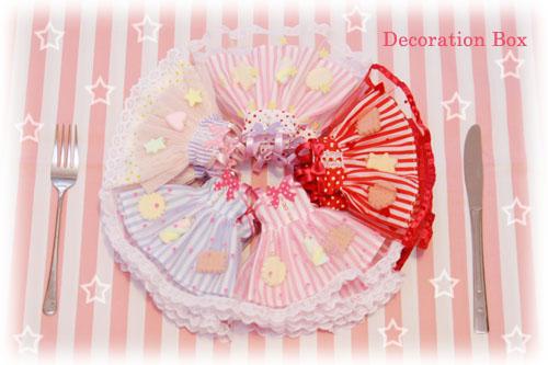Teat or Treat !!! ☆I Doll West Vol.11☆ _e0140811_1732515.jpg
