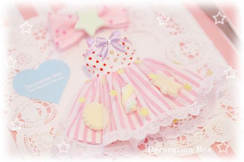 Teat or Treat !!! ☆I Doll West Vol.11☆ _e0140811_17325239.jpg