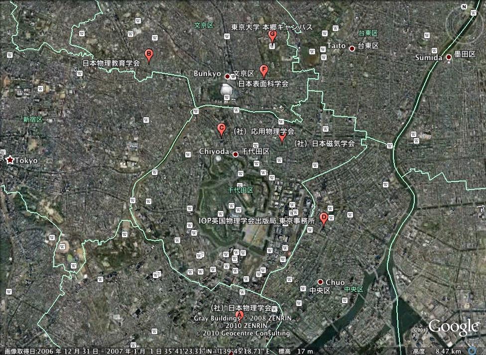 ベンジャミン・フルフォードの緊急ニュース:「在日朝鮮人本部の地下に核爆弾がある」!!?_e0171614_0143676.jpg