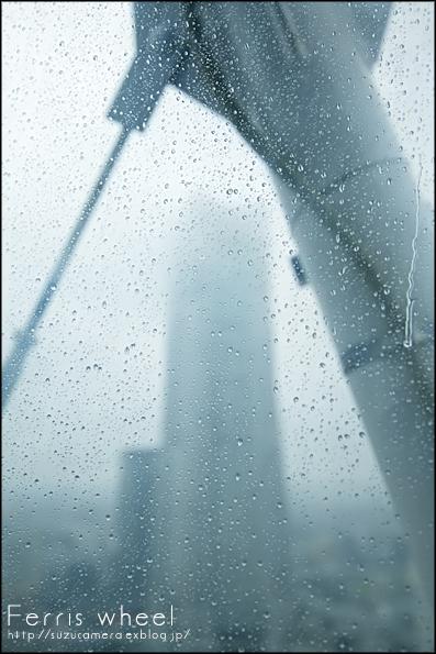 雨の日デート in  観覧車_f0100215_16202148.jpg