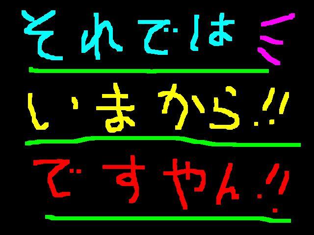 f0056935_854090.jpg