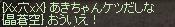b0182640_8333291.jpg