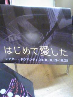 c0189840_19144100.jpg