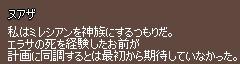 f0191443_21311692.jpg