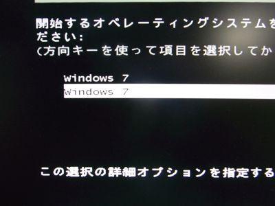 Windows7がやってきた その2_c0063348_6444264.jpg