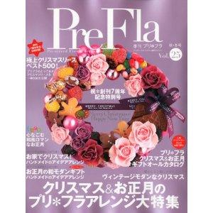 花雑誌掲載のお知らせ_d0078355_3201719.jpg