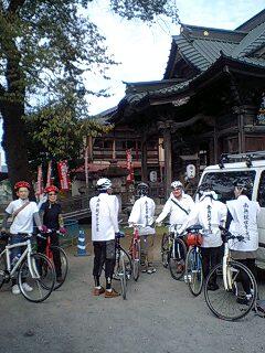 秩父自転車巡礼 1_c0047856_1813538.jpg