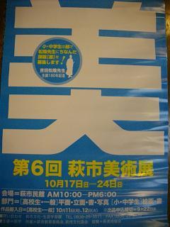 f0113862_19273077.jpg
