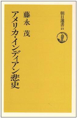 白人の友人の最後  by トーキング・マイノリティ 他_c0139575_1264371.jpg