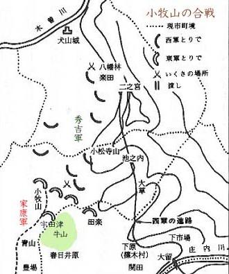 1584 織田信雄的反擊_e0040579_2031519.jpg