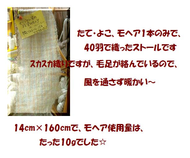 c0221884_18594369.jpg