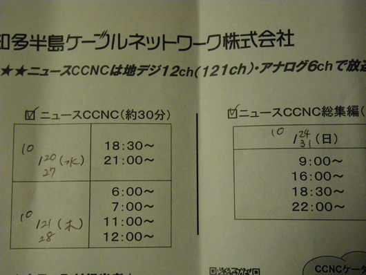 CCNC_d0178891_1411457.jpg