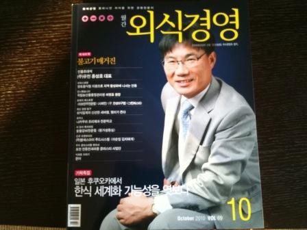 韓国より贈り物_a0163896_1712485.jpg