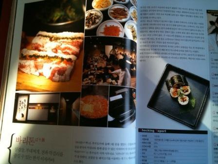 韓国より贈り物_a0163896_17225827.jpg