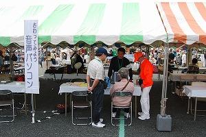 富士市の福祉祭り_d0050503_2139692.jpg