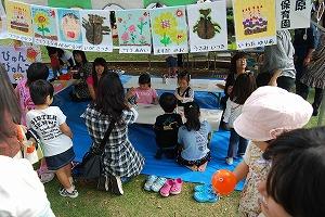 富士市の福祉祭り_d0050503_21431219.jpg